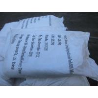 Buy cheap Thiram 95% TC /white powder/fungicides from wholesalers