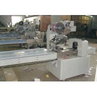 Buy cheap Fast Speed Pillow Bag Packaging Machine, SS 304 Material Pillow Type Packing Machine from wholesalers