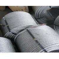 Buy cheap ungalvanized & galvanized steel wire rope from wholesalers