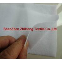 Buy cheap Top quality soft and ultra thin brushed loop /napped loop/ nylon fastener fabric product
