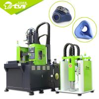 Buy cheap LSR Injection Molding Machine for silicone respirator, face mask from wholesalers