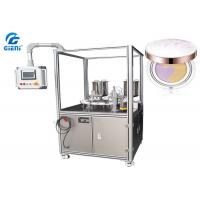 Buy cheap High Precision Cosmetic Filling And Packaging Machine With Glass Cover from wholesalers