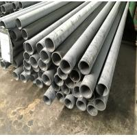Buy cheap Carbon Steel Seamless Structural Steel Tube Round Shape 1 - 15mm Thickness from wholesalers