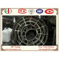 Buy cheap Big Circular Trays for Well-type Heat-treatment Furnaces GX40Cr25Ni20 EB22269 from wholesalers