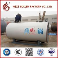 Buy cheap 600000Kcal/h natural gas or diesel oil fired thermal oil boiler heater from wholesalers