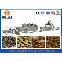 Buy cheap Automatic Fish Feed Production Line 304 Stainless Steel 120 Kg/H - 150 Kg/H from wholesalers