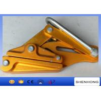 Buy cheap Insulated Conductor Automatic Cable Pulling Clamp SKJL-1 15mm Max Gap from wholesalers
