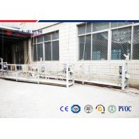 Buy cheap 5KN Rated Lifting Force Suspended Working Platform For Installation Of Curtain Wall from wholesalers