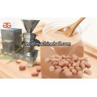 Buy cheap Peanut Butter Making Machine Price Commercial Peanut Butter Maker Machine With Colloid Mill from wholesalers