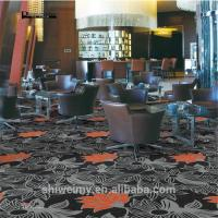 Buy cheap 80%Chinese wool 20%nylon dark color jacquard hotel decorative carpet from wholesalers