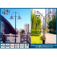 Buy cheap Double Arms LED Steel Tubular Outdoor Street Lamp Post for Street Decorative Lighting from wholesalers