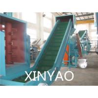 Buy cheap Carbon steel Belt Conveyor Machine for plastic washing machine from wholesalers