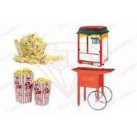 Buy cheap Commercial Popcorn Machine , small stand up popcorn machine from wholesalers