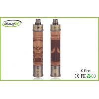 Buy cheap 900mah Wooden K Fire E Cig Mechanical Mod 3.5ml Atomizer With 510 Threading from wholesalers