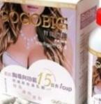 Buy cheap Gogo Big Breast Enhancer Enhancement Enlargement Newst Intelligent Breast Enlarging Capsule from wholesalers
