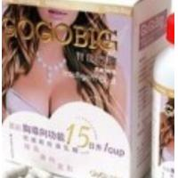 Buy cheap Gogobig News Intelligent Breast Enhance Capsule Breast Enlarge Pills from wholesalers
