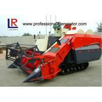 Buy cheap Diesel Engine 65kW Rice Wheat Grain Full Feed Agriculture Harvester Double Vibrating Sieve from wholesalers