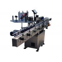 Buy cheap Intelligent plc control automatic double side stickers labeling machine with detect eyes from wholesalers