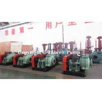 Buy cheap Closed impeller sludge pump from wholesalers