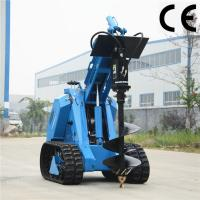 Buy cheap MS series compact mini crawler loader for sale ,skid-steer loader from wholesalers