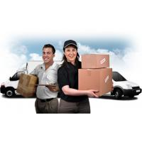 Buy cheap Nice express courier service of fedex air freight rates from wholesalers