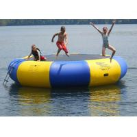 Buy cheap 4m bule and yellow water trampoline, inflatable water games trampoline from wholesalers