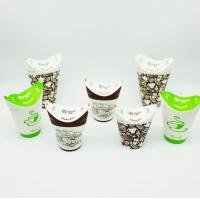 Buy cheap Recyclable Packing PLA Coated Paper Cups , Biodegradable Paper Cups Customized Logo from wholesalers