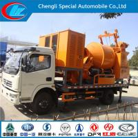 Buy cheap Portable 3cbm 30m Small Concrete Mixer with Pump Truck from wholesalers