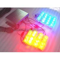 Buy cheap (HA-885) 4X8 LED Grill light, 32pcs 1W LEDs, 12VDC, Waterproof product