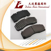 Buy cheap top quality brake pad,pad brake OE: 45022-T2G-A00 for Japanese car from wholesalers