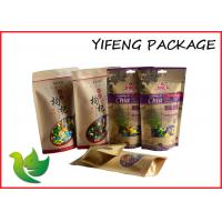 Buy cheap Customized Zip Kraft Paper Stand Up Pouch Rice Paper Bags Oil Proof from wholesalers