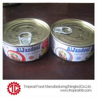 Buy cheap Supply canned seafood product - canned light tuna in sunflower oil EOE from wholesalers