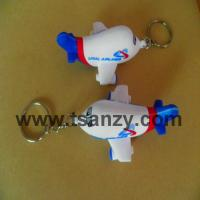Buy cheap 3D plane keychain,airplane shaped keychain product