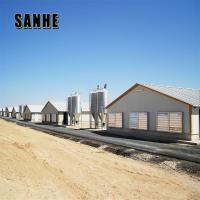 Buy cheap steel frame poultry farm house chicken cage building shed construction and whole farm equipment supplier from wholesalers