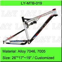 Buy cheap 26 Inch Alloy Suspension Mountain Bike Frame from wholesalers