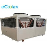 Buy cheap 44HP R404a Cooling Compressor Condensing Refrigeration Unit For Industry Freezer from wholesalers