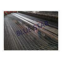 Buy cheap Galvanized / Carbon Steel Wire Mesh Single / Double Intermediate Weave Pattern from wholesalers