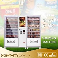 Buy cheap Advertising Screen Multi Retail Bottled Juices Peanuts Vending Machine shop center from wholesalers