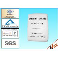 Buy cheap CAS No 13462-86-7 Heavy Barytes Powder API 13A  For Oil Drilling Fluids from wholesalers
