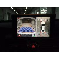 Buy cheap Car Surveillance Camera 360 Degree With Can Bus Decoder , Different Car Models Are Available product