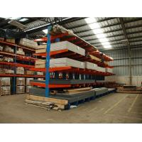 Buy cheap Heavy duty warehouse factory storage cantilever racking from wholesalers