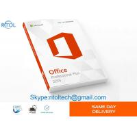 Buy cheap Professional Plus Microsoft Office 2019 Versions Product Key Code DVD Box from wholesalers