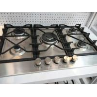 Buy cheap 36'' High quality built-in gas cooking hobs from wholesalers