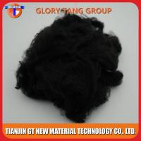 Buy cheap 3Dx51mm Black Polyester Staple Fiber from wholesalers