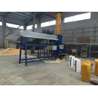 Buy cheap Wood Shavings Compress Machine Animal Bedding used Wood Shavings Making Machines from wholesalers