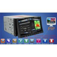 Buy cheap Car dvd player with Digital touch screen+3D interface (EW-8802) from wholesalers