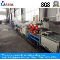 Buy cheap Pet PP Rope/String Round Filament/Monofilament/Yarn Extrusion Machine from wholesalers