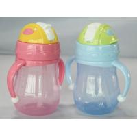 Buy cheap baby accessories 2015 safty leakproof double color 260ml baby trainning cup with handle from wholesalers
