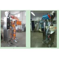 Buy cheap Grain Pouch Vertical Packaging Machine , Food Packing Equipment 28-50bags/min from wholesalers