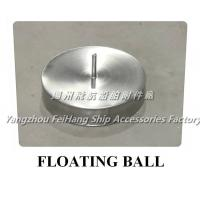 Buy cheap Ballast tank breathable cap float, stainless steel gas cap floating plate, breathable cap, buoy, breathable cap, float c from wholesalers
